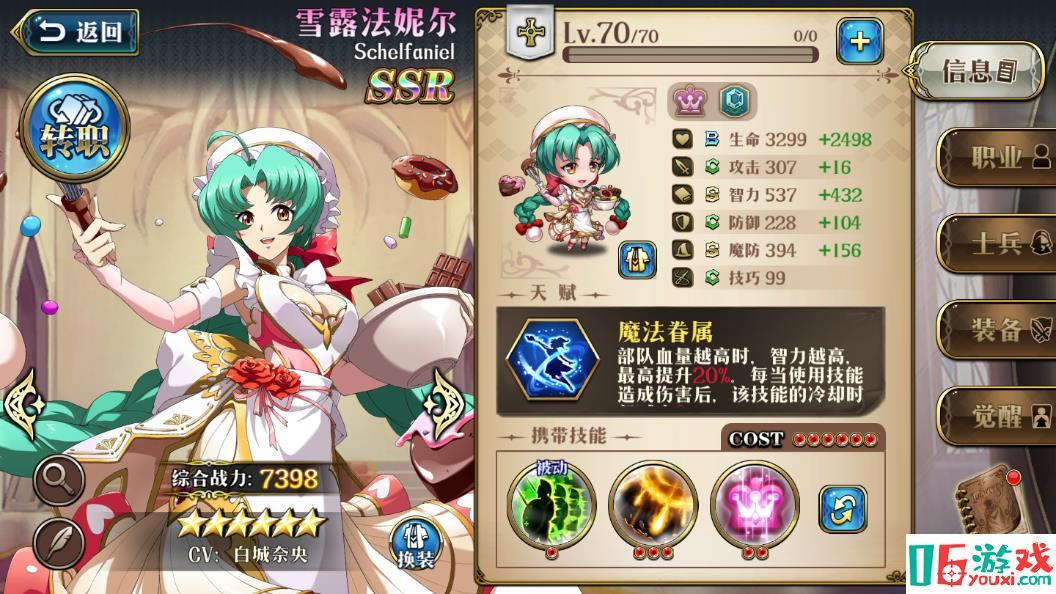 梦幻模拟战中最强AOE女神雪露法妮尔养成测评
