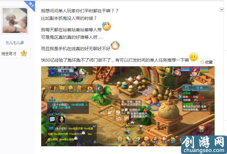 梦幻西游:单开玩家真的没有出路吗?学会这项技能,不愁没事做