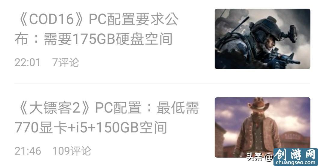 使命召唤16配置要求,光硬盘容量就要186G,我电脑能带起来?