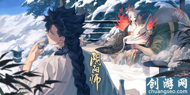 阴阳师:萌新成长路上需要的式神排名