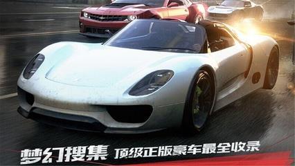 极品飞车最高通缉中文版截图2