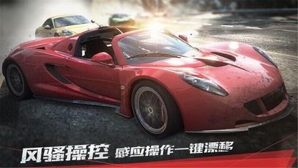 极品飞车最高通缉中文版截图3