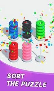 彩色铁环堆叠