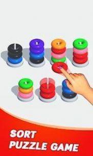 彩色铁环堆叠截图1