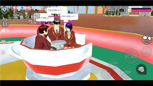 樱花校园模拟器万圣节英文版本截图3