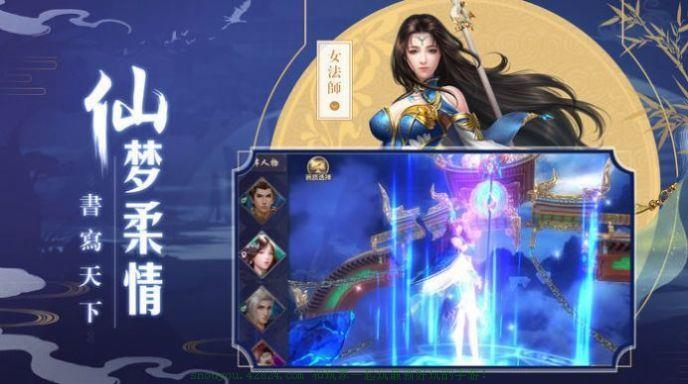 长安妖物语截图2