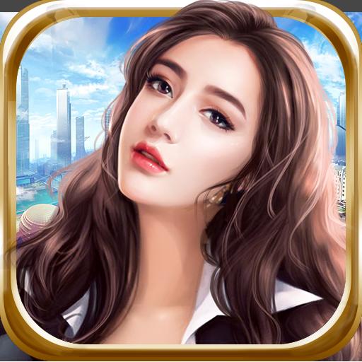 《风流霸业》是一款超现实模拟经营游戏