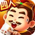 欢乐四人斗地主(手机版官网下载)-好玩的手机游戏